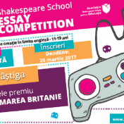 Shakespeare school essay competition blog