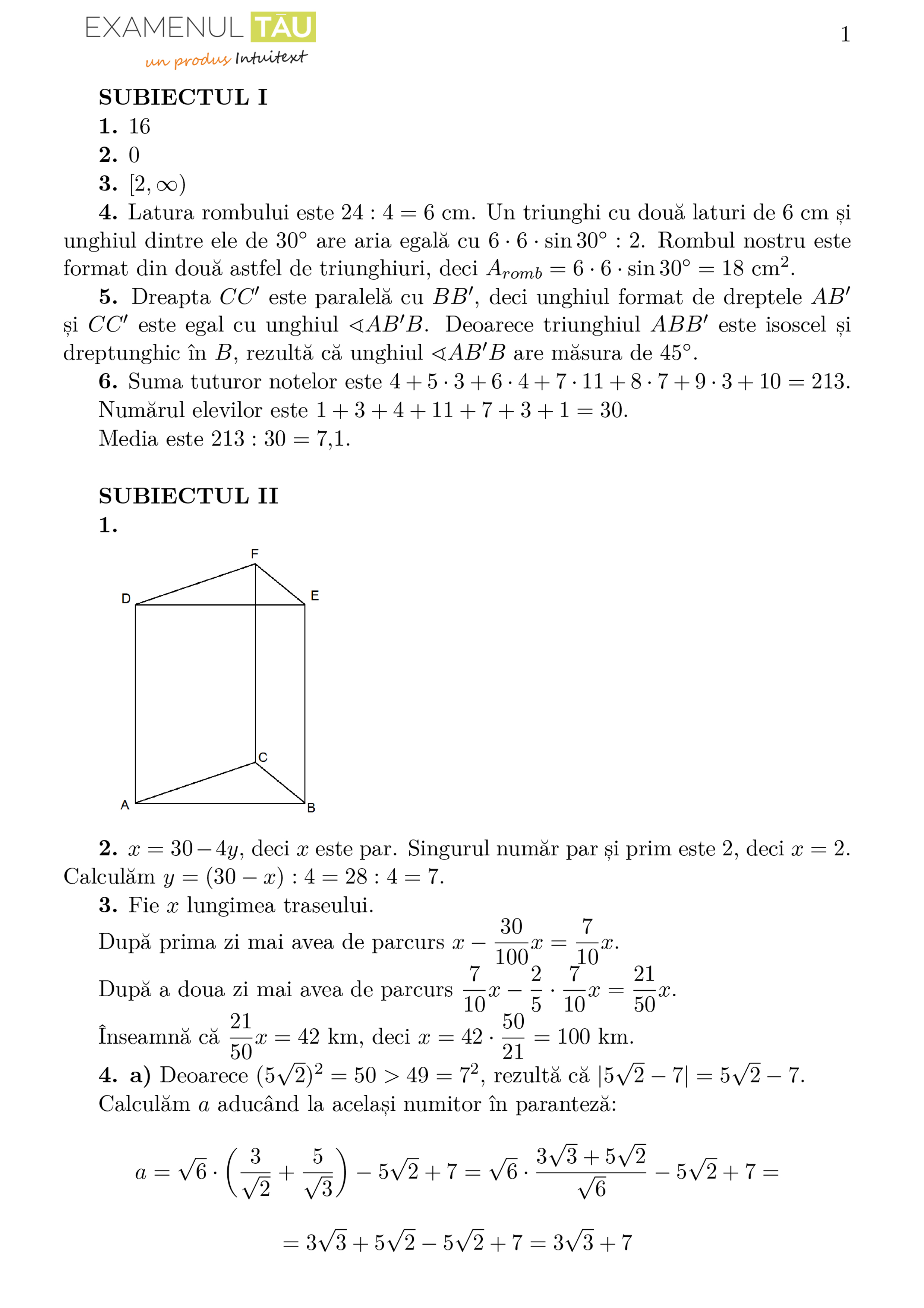 Rezolvari subiecte simulare Evaluare Nationala 2018 - proba la matematica (1)